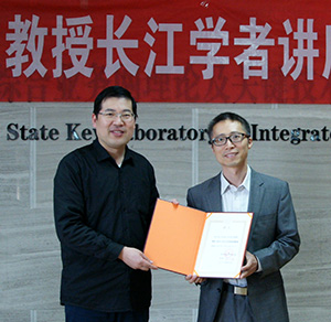 Professor Yang Xiang (right) receives his Changjiang Scholar Award from Professor Xinbo Gao, Vice-President of Xidian University, China