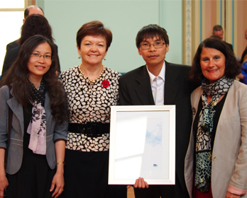 Victorian International Excellence Award