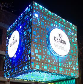 Deakin Light Cube