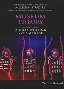 Museum Theory Cover