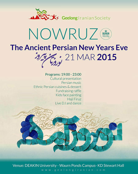 Iranian New Year Poster