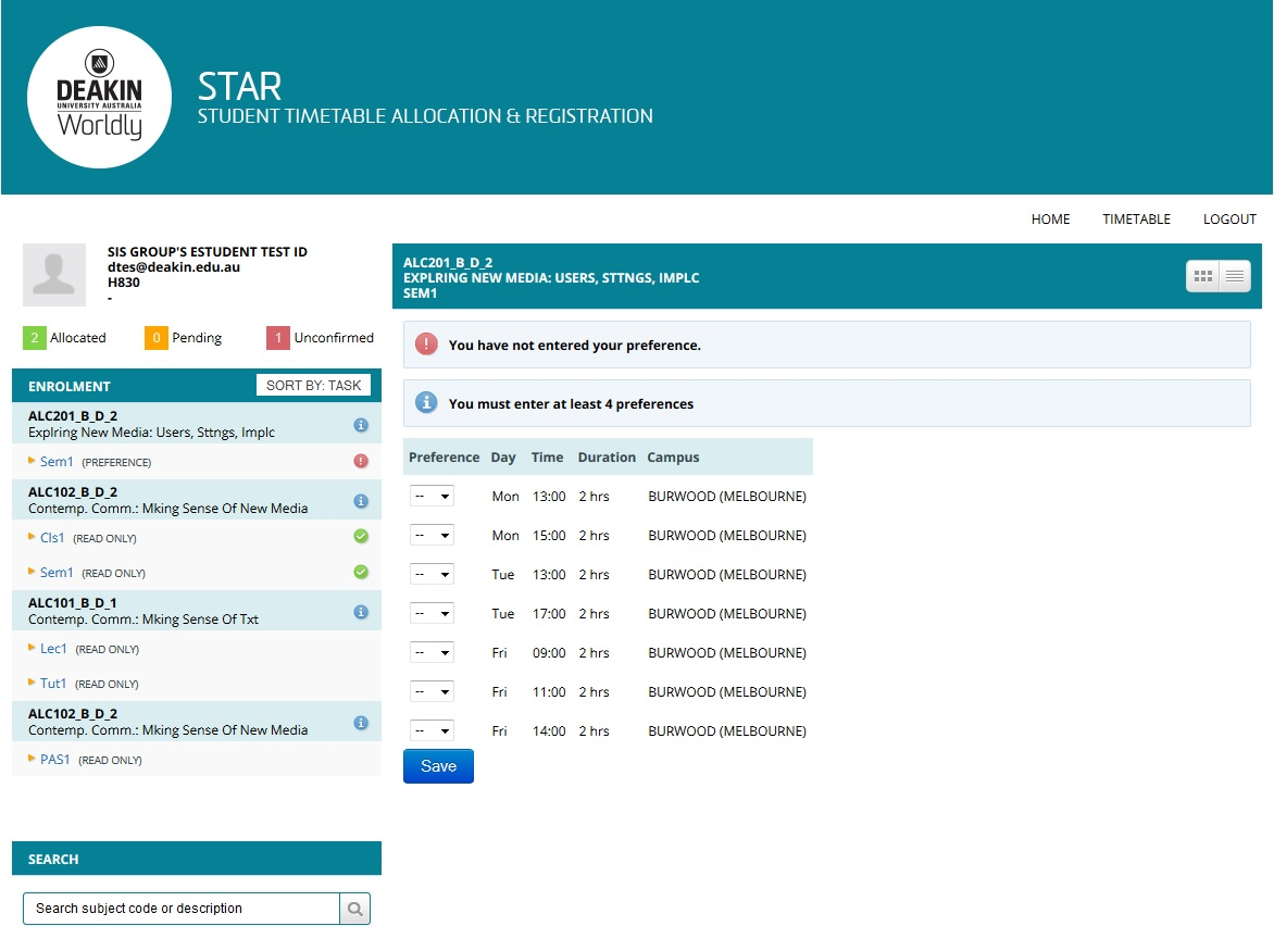 screen image of the preference entry screen in STAR